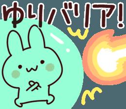 The Yuri! sticker #12069331