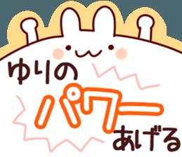 The Yuri! sticker #12069332