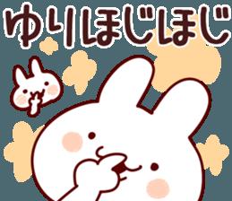 The Yuri! sticker #12069334