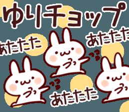 The Yuri! sticker #12069336
