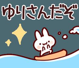 The Yuri! sticker #12069337