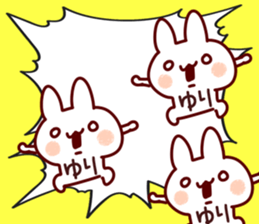 The Yuri! sticker #12069339