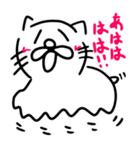 cat ? dog ? ver.4 sticker #12072736