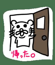 cat ? dog ? ver.4 sticker #12072745