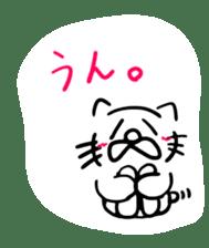 cat ? dog ? ver.4 sticker #12072748