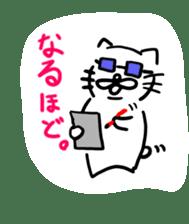 cat ? dog ? ver.4 sticker #12072755
