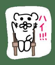 cat ? dog ? ver.4 sticker #12072756