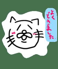 cat ? dog ? ver.4 sticker #12072760