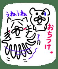 cat ? dog ? ver.4 sticker #12072762