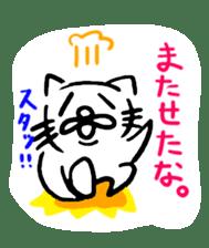 cat ? dog ? ver.4 sticker #12072764