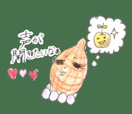 Chiba fun sticker #12076168