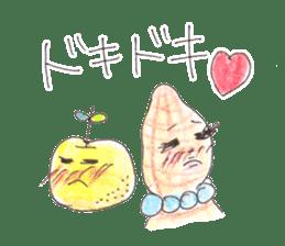 Chiba fun sticker #12076170