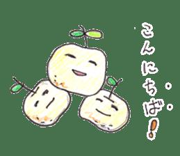 Chiba fun sticker #12076171