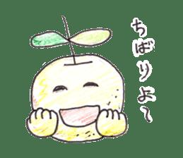 Chiba fun sticker #12076172