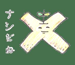 Chiba fun sticker #12076174