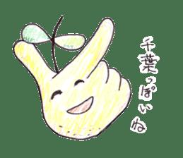 Chiba fun sticker #12076175