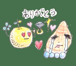 Chiba fun sticker #12076176