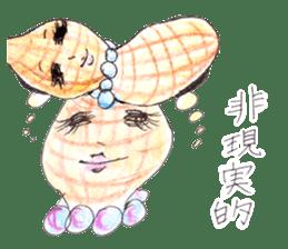 Chiba fun sticker #12076179