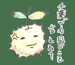Chiba fun sticker #12076181