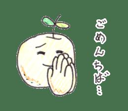 Chiba fun sticker #12076182