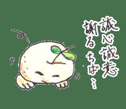 Chiba fun sticker #12076183
