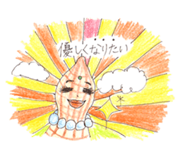 Chiba fun sticker #12076186