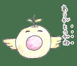 Chiba fun sticker #12076187