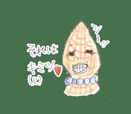 Chiba fun sticker #12076190