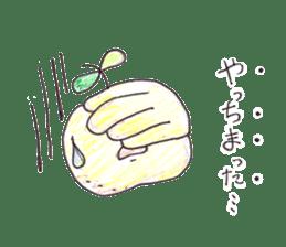 Chiba fun sticker #12076191