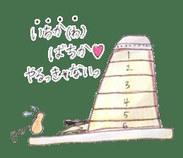 Chiba fun sticker #12076192
