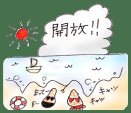 Chiba fun sticker #12076195
