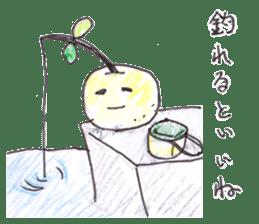 Chiba fun sticker #12076196