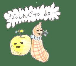 Chiba fun sticker #12076197