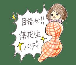 Chiba fun sticker #12076199