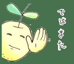 Chiba fun sticker #12076203