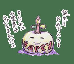Chiba fun sticker #12076204