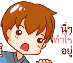 Lamoonlamai sticker #12077744