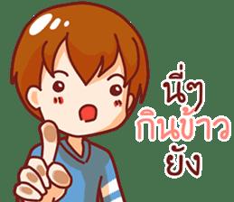 Lamoonlamai sticker #12077745