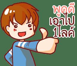 Lamoonlamai sticker #12077755