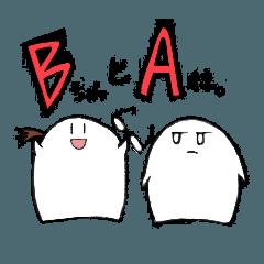 B-chan and A-sama.