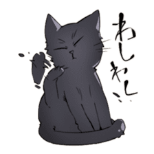 Gregory of the black cat sticker #12079959