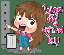 Jakkaran sticker #12080107
