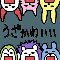 Uzakawaii2