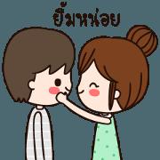 สติ๊กเกอร์ไลน์ Pakwaan and Boyfriend What is love