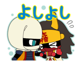 Movin Ishida Mitsunari sticker #12085840