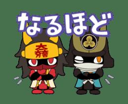Movin Ishida Mitsunari sticker #12085843