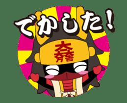 Movin Ishida Mitsunari sticker #12085850