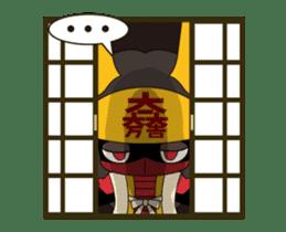 Movin Ishida Mitsunari sticker #12085856