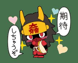 Movin Ishida Mitsunari sticker #12085857