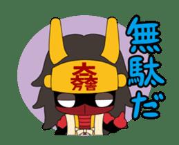 Movin Ishida Mitsunari sticker #12085860